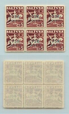 Lithuania 1940 SC 2N11 mint block of 6 . rtb893