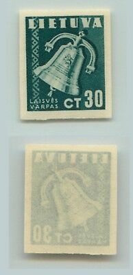 Lithuania, 1940 SC 321 mint imperf . d5253