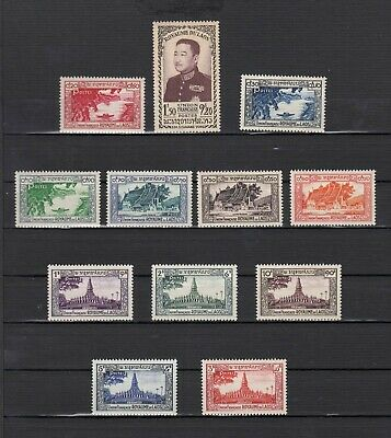 Timbre Stamp 12 Laos Y&t#1-12 Art Temple Emission N°1 Neuf**/mnh-Mint 1951 ~R33