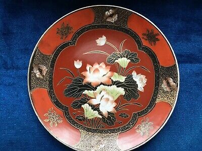 Kunming Imperial Chinese Plate