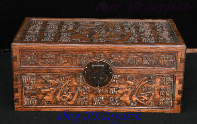 Old Chinese Huanghuali Wood Carved Wealth Fu Zi Statue Jewelry Box Storage boxes