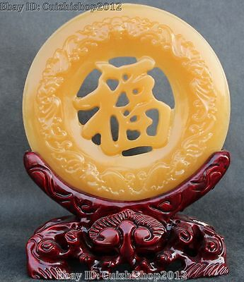 "11"" Folk Chinese Natural Yellow Jade Priceless Fu Bat Coin Round Safety Buckle"
