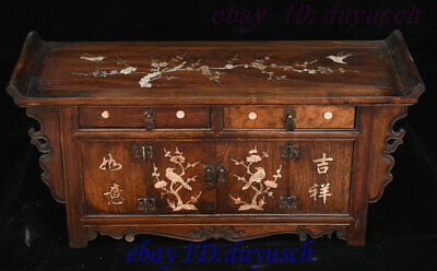 Old China Huanghuali Wood Inlay Shell magpie plum Drawer Cabinet desk Box Tables