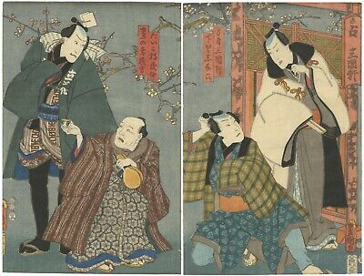 Original Japanese Woodblock Print, Toyokuni III, Actors, Uranai, Play, Ukiyo-e