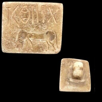 Indus Valley Seal Stamp 2000 B.c. Bronze Age (1)
