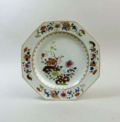Antique Chinese Famille Rose Porcelain Cabinet Plate C.1750