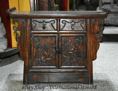 """18""""Old China Huang Huali Wood Carving Flower Bird Crane Cabinet Drawer Small Box"""