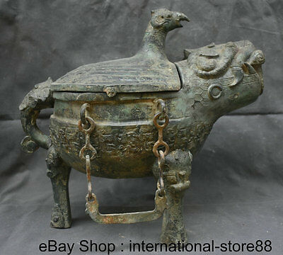 "16.8"" Old Chinese Bronze Ware Dynasty Palace Bird Animal Beast Drinking Vessel"