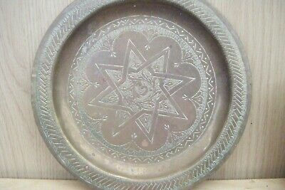 middle eastern/islamic brass plate/tray/wall hanging.