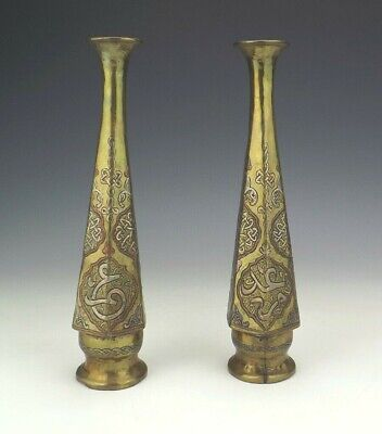 Antique Pair Of Cairoware Islamic - Silver & Copper Inlaid Brass Vases
