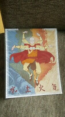 Avatar: The Last Airbender Art Print (Lootcrate DX Exclusive) GLOW IN THE DARK