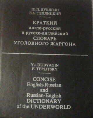 Dictionary of the Underworld - Russian Far East 1993