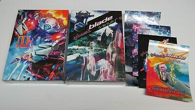 Ghost Blade Collectors Edition CE + DUX Version 1.5 Special Edition Dreamcast