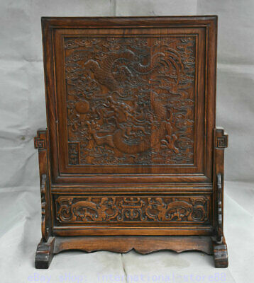 "24"" Old Chinese Huanghuali Wood Hand-carved Dragon Shelf Luck folding screen"