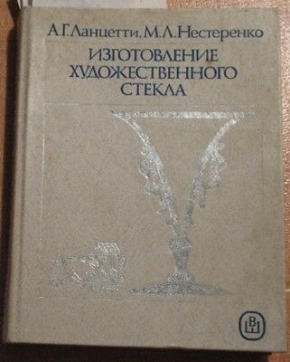 Russian Manual Book Manufacture Glass Case Blower blow Guide Decorating Kristal