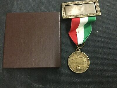 American numismatic association coin medal GARZA mint Texas 7th midwinter 1985