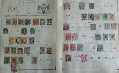 Lot of Austria Old Stamps Used/MH
