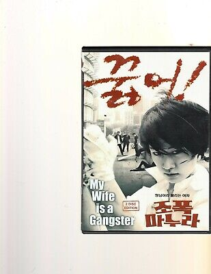 My Wife Is A Gangster (DVD Movie) 2-Disc All Region English Subtitles