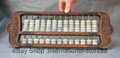 """16.6"""" Old China Huanghuali Wood Jade Carving Palace Flower Counting Frame Abacus"""