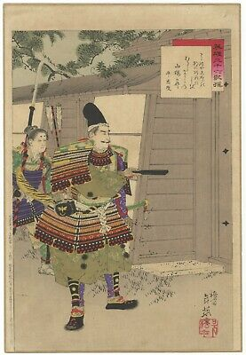 Original Japanese Woodblock Print, Toshihide, Samurai, Poems and Heroes, Ukiyo-e