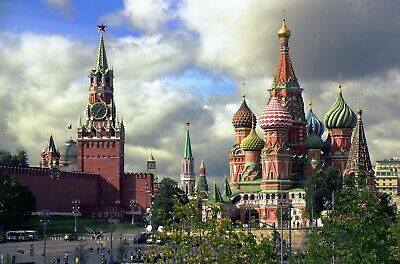 MOSCOW City Russia Red Square USSR  POSTER