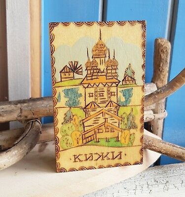 Wooden Box Vintage USSR Pyrography & Hand Painted Box 1983 New With Documents