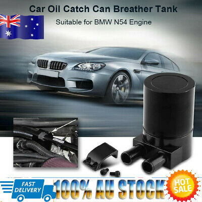 Car Engine Oil Reservoir Catch Can Breather Tank Kit For BMW N54 335