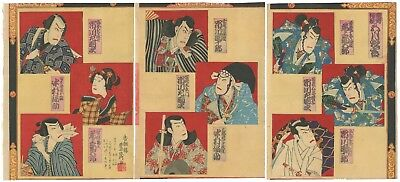 Original Japanese Woodblock Print, Hosai, Actors, Traditional Theatre, Ukiyo-e
