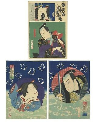 Original Japanese Woodblock Print, Ukiyo-e, Set of 3, Kabuki Portraits, Actors