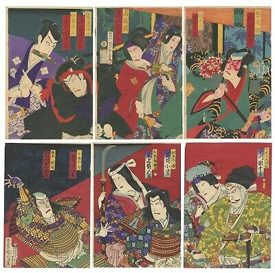 Original Japanese Woodblock Print, Ukiyo-e, Set of 2 Triptychs, Samurai, Kabuki