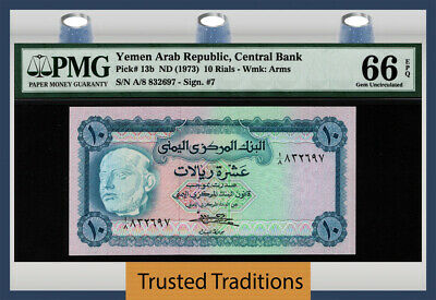 TT PK 13b 1973 YEMEN ARAB REPUBLIC 10 RIALS REPEATER PMG 66 EPQ GEM UNCIRCULATED