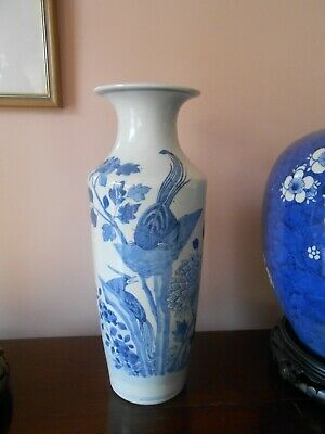 Chinese Blue & White Porcelain Vase With Birds And Flowers Decoration