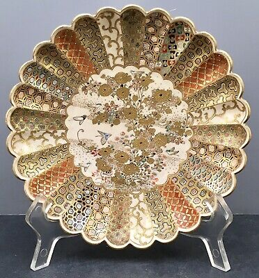 Beautiful Japanese Meiji Chrysanthemums Satsuma Low Bowl