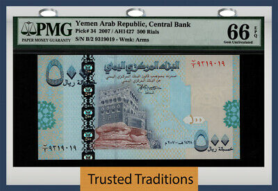 Tt Pk 34 2007 Yemen Arab Republic Central Bank 500 Rials Pmg 66 Epq None Finer!