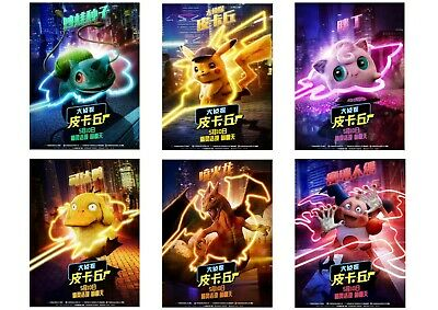 pokémon detective pikachu Charizard A5 A4 A3 Chinese character Movie DVD Poster