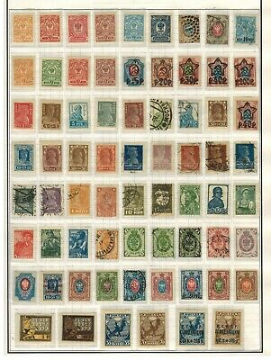 RUSSIA RUSSLAND OLD Lot Of 24 Stamps 394 - $0 99 | PicClick