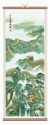 (1) ORIENTAL RATTAN SCROLL #17 ~ ASIAN MOUNTAIN SCENE ~ GREAT WALL ~ Ratan Art