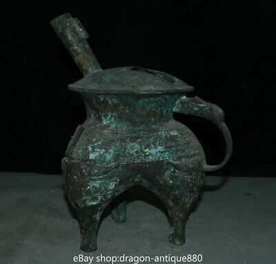 "10.4"" Old China 771-1046 Year Bronze Ware Dynasty Dragon Beast Face Wine Pot"