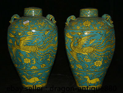 "14"" Old Chinese Yellow Glaze Porcelain Phoenix Beast Ming Wanli Marked Vase Pair"