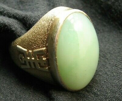 Vintage Chinese Export Silver and Green Jade Large Men's Ring