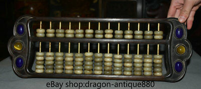 """16.6"""" Old Chinese Huanghuali Wood Jewel Carving Dynasty Abacus Counting Frame"""