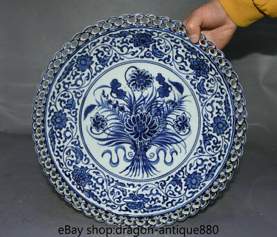 """12.8"""" Marked Old China Blue White Porcelain Dynasty Palace Flower Plate Dish"""