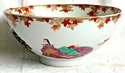 C19Th Japanese Arita Bowl Makers Marks To Base Decorated With Figures