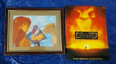 Lion King *special Edition 2003* Commemorative Lithograph ~Disney Print Framed~