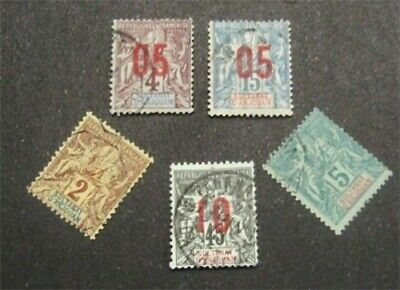 nystamps French Anjouan Stamp # 2//27 Used $20