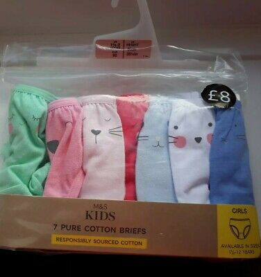 M&S Kids - 7 Pure Cotton Briefs - Girls - Suitable Age 1 1/2 - 2 Years NEW