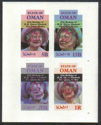 OMAN STATE 1985 Queen Mother GIRL GUIDES 75th Anniv RED OP IMPERF Minisheet
