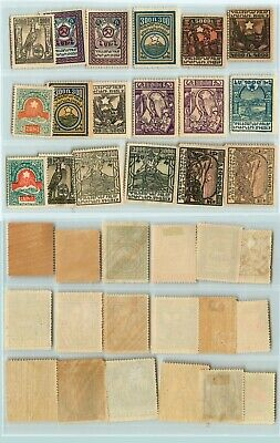 D5205 Armenia 1922 Sc 387 Mint Signed Armenia Stamps