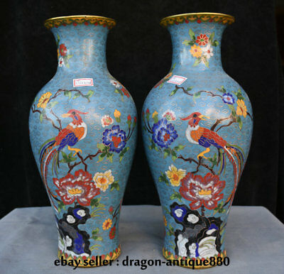 "15"" Marked Old Chinese Bronze Cloisonne Palace Flower Bird Pot Bottle Vase Pair"