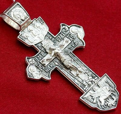 Big Exclusive Russian Orthodox Cross Silver 925. Saint George. Holy Trinity. New